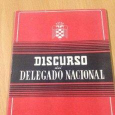 Militaria: DISCURSO FRENTE JUVENTUDES FRANQUISMO FALANGE VALLADOLID 1946. Lote 104889395