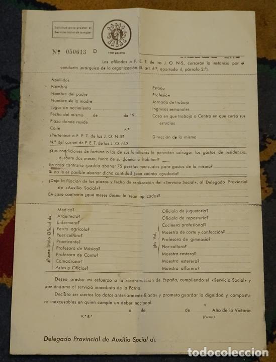 SOLICITUD PARA PRESTAR EL SERVICIO SOCIAL DE LA MUJER FALANGE DE LAS JONS SECCION FEMENINA (Militar - Propaganda y Documentos)