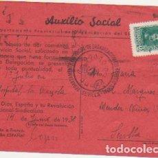 Militaria: CARNET DE AUXILIO SOCIAL. SEVILLA 14 DE JUNIO DE 1938. CON EDIFIL 841A Y AL DORSO SELLO PRO SEVILLA.. Lote 107724287