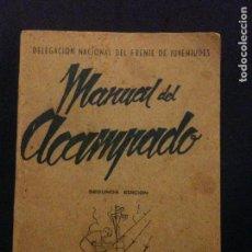 Militaria: MANUAL DEL ACAMPADO SEGUNDA EDICION 1943. Lote 108402855
