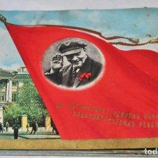 Militaria: JUEGO DE 26 POSTALES SOVIETICAS.LENIN .URSS .1969A. Lote 109208243