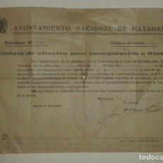 Militaria: EJÉRCITO CITACIÓN A FILAS + PASAPORTE SANITARIO MILITAR + LICENCIA ABSOLUTA 1941 - 1956 ESPAÑA. Lote 109397471