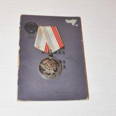 Militaria: CARNET SOVIETICO ,VIDA LABOLAR SVYSTYN.URSS .1948-1991A .CON MEDALLA. Lote 109935950