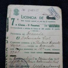 Militaria: LICENCIA ARMAS 1939 GRANADA. Lote 110817476