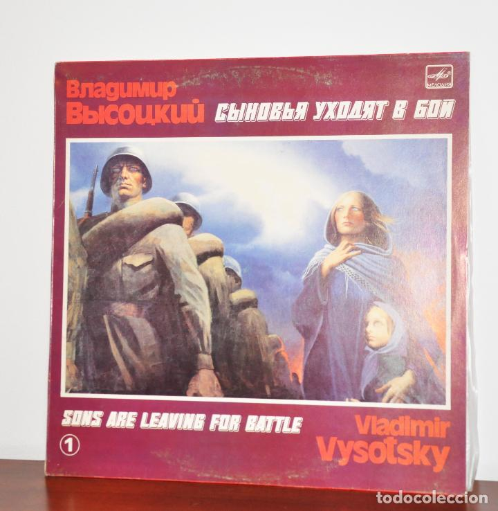 Disco Vinilo Vladimir Vysotsky Songs Are Leav Buy Military Propaganda And Military Documents At Todocoleccion 111537855