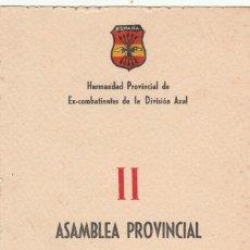 Militaria: ALMERIA-HERMAMDAD PROVINCIAL DE EX-COMBATIENTES DE LA DIVISION AZUL-ASAMBLEA PROVINCIAL-21-04-1963. Lote 112934475
