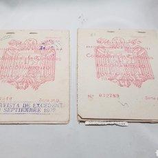 Militaria: 2 CARTILLAS DE COLECCION CUPONES DE RACIONAMIENTO . 1952 MILITAR ?. Lote 113031586