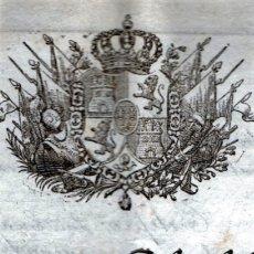 Militaria: GUARDIA CIVIL,SIGLO XIX,1894,LICENCIA CORNETA 12 AÑOS DE SERVICIO,COLEGIO GUARDIAS JOVENES VALDEMORO. Lote 113098483