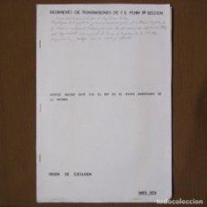Militaria: DESPLIEGUE DE MEGAFONÍA Y COMUNICACIÓN EN EL PRIMER DESFILE PRESIDIDO POR EL REY JUAN CARLOS 1976. Lote 113116619