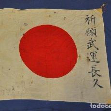 Militaria: HINOMARU YOSEGAKI. BANDERA NACIONAL DEDICADA POR FAMILIARES DEL SOLDADO. PERÍODO 2ª GUERRA MUNDIAL. . Lote 113593987