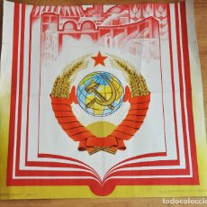Militaria: GRANDE CARTEL .ESCUDO URSS.. Lote 113779939