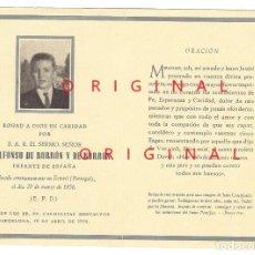 Militaria: RECORDATORIO DEL HERMANO DEL EX-REY DE ESPAÑA JUAN CARLOS. Lote 114398555