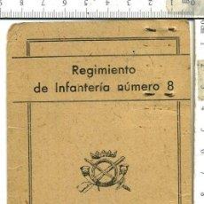 Militaria: CARNET SOLDADO DEL REGIMIENTO DE INFANTERIA NUMERO 8 MALAGA 1944. Lote 114586903