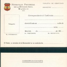 Militaria: CARNET ORIGINAL AÑOS 60 HERMANDAD PROVINCIAL DE LA DIVISIÓN AZUL DE MADRID. Lote 214404578