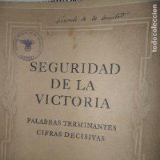 Militaria - Seguridad de la victoria, Palabras terminantes, Cifras positivas, Discurso del Pacto tripartito - 115003279