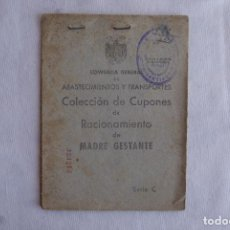 Militaria: MUY RARA MADRE GESTANTE CARTILLA RACIONAMIENTO BUEN ESTADO. Lote 115202803