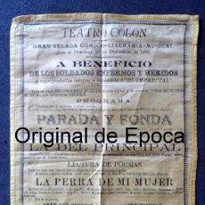 Militaria: (JX-180392)CARTEL SEDA VELADA A BENEFICIO DE LOS SOLDADOS ENFERMOS Y HERIDOS,(CAMPAÑAS COLONIALES). Lote 115574127