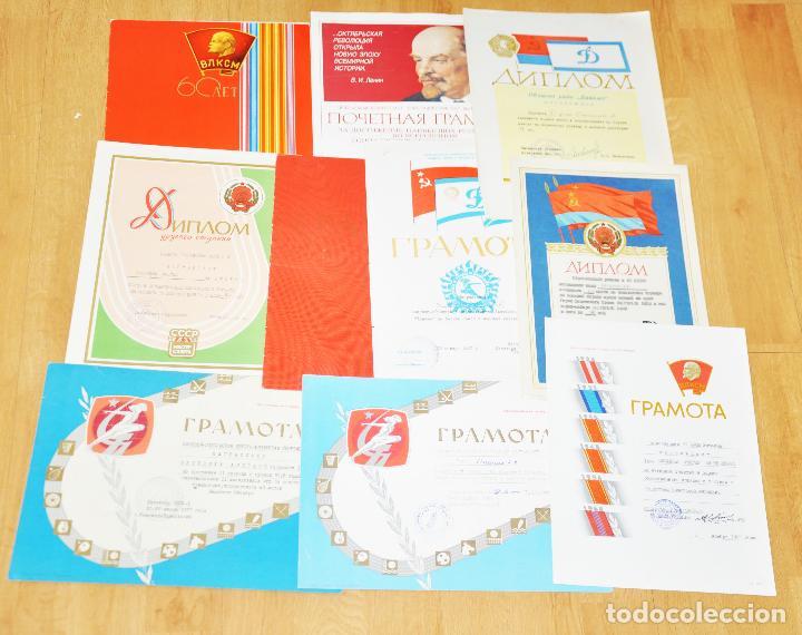 LOTE 10 DIPLOMAS SOVIETICAS PARA UNA PERSONA .DINAMO .URSS (Militar - Propaganda y Documentos)