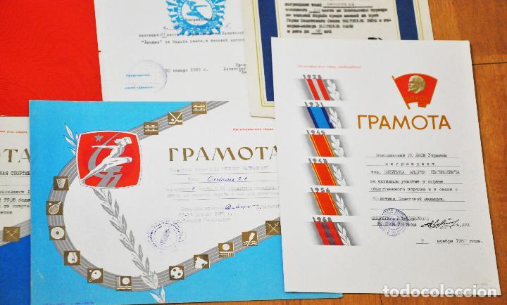 Militaria: Lote 10 diplomas sovieticas para una persona .Dinamo .URSS - Foto 3 - 115650487
