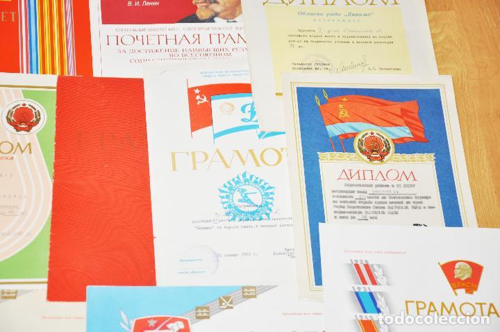 Militaria: Lote 10 diplomas sovieticas para una persona .Dinamo .URSS - Foto 5 - 115650487