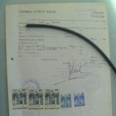 Militaria: AVIACION , 2ª REGION AEREA: NOTIFICACION DE TRIENIOS DE CAPITAN. SEVILLA, 1979. PÓLIZAS O VIÑETAS.. Lote 116230983
