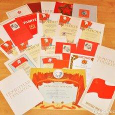 Militaria: LOTE 25 DIPLOMAS SOVIETICAS PARA UNA PERSONA .URSS. Lote 116431291