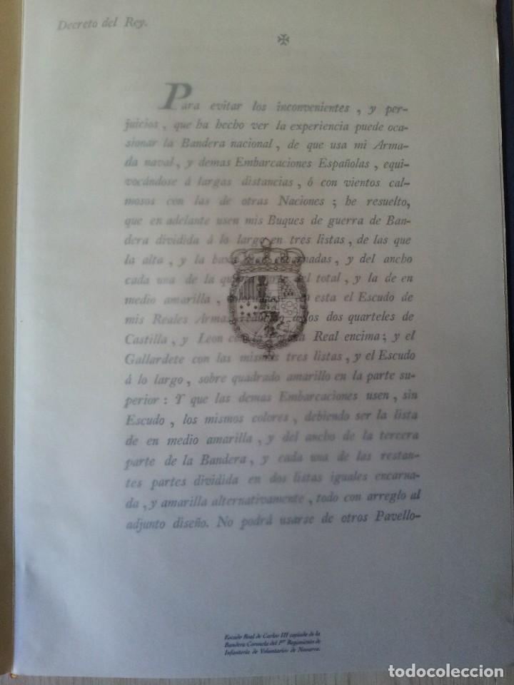Militaria: LA BANDERA DE ESPAÑA. FACSIMIL DE LA COPIA ORIGINAL DE 1785 + LAMINA HISTORIA Y EVOLUCIÓN - Foto 4 - 116433795