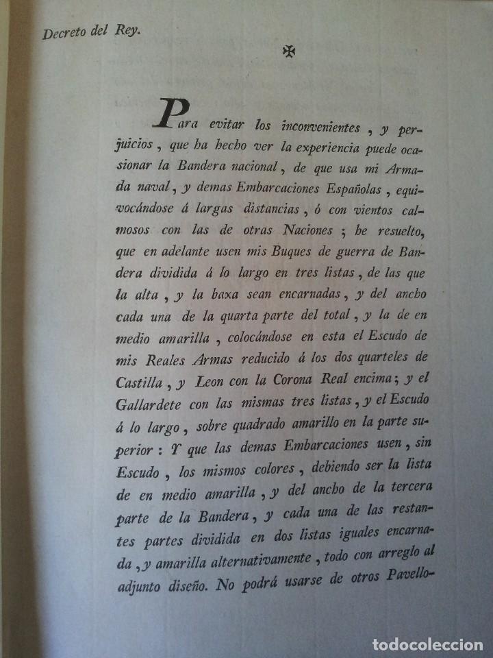 Militaria: LA BANDERA DE ESPAÑA. FACSIMIL DE LA COPIA ORIGINAL DE 1785 + LAMINA HISTORIA Y EVOLUCIÓN - Foto 5 - 116433795