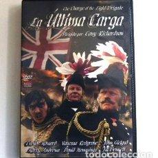 Militaria: LA ÚLTIMA CARGA DVD PELÍCULA HISTÓRICA - GUERRA DE CRIMEA EJÉRCITO MILITAR BRITÁNICO BRIGADA LIGERA. Lote 116547723