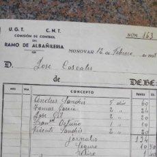 Militaria: MONOVAR 1938 - RAMO ALBAÑILERÍA - UGT - CNT - NOMINA PAGO - MATASELLO CONTROL. Lote 117188187