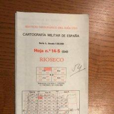 Militaria: MAPA DE LA CARTOGRAFIA MILITAR DE ESPAÑA 1:50000 SERIE L. BELEÑO. Nº 14-5 (54). Lote 118100875