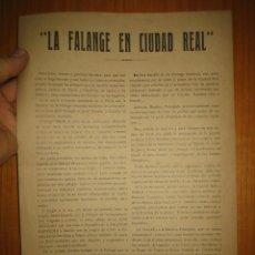 Militaria: CARTEL ORIGINAL FALANGE EN CIUDAD REAL.GUERRA CIVIL ESPAÑOLA. M 22X32 CM. Lote 118110631
