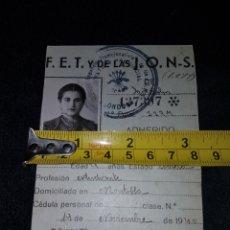 Militaria: CARNET PROVISIONAL FALANGE MONTILLA 1940. Lote 119469051