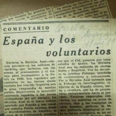 Militaria: RECORTES DIVISION AZUL ESPAÑA Y LOS VOLUNTARIOS. Lote 119545743
