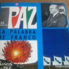 Militaria: 25 AÑOS DE PAZ - LA PALABRA DE FRANCO - SUPER RARO LP RCA 1964. Lote 120184951