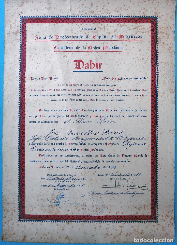DOCUMENTO , CONCESION DE TITULO DE FAJAMA COMENDADOR , PROTECTORADO MARRUECOS, TETUAN 1944,ORIGINAL (Militar - Propaganda y Documentos)