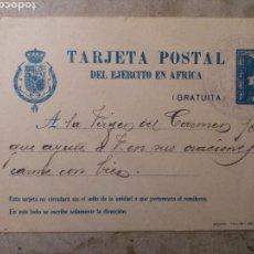 Militaria: GUERRA DE MARRUECOS 1924. Lote 121930360