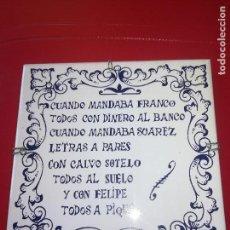Militaria: AZULEJO - AÑOS 80 - FRANCO - SUAREZ - CALVO SOTELO - FELIPE GONZALEZ - CERAMICA VIVES - CASTELLON. Lote 122178303
