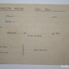 Militaria: ALBACETE, RECIBO TALLER DE AVIACIÓN MILITAR AÑOS 40.. Lote 122183171