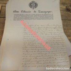 Militaria: CARLISMO,ZARAGOZA, 1850, CERTIFICADO TIBURCIO DE ZARAGOZA PARA UN MILITAR EN SU LUCHA CONTRA CARLIST. Lote 123271947