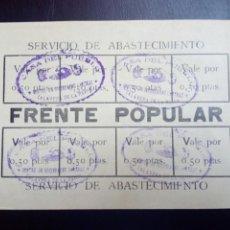 Militaria: DOCUMENTO ABASTECIMIENTOS FRENTE POPULAR GUERRA CIVIL.REPUBLICANO.TOLEDO.COMUNISTA.CNT.PSOE.UGT.FALA. Lote 124896468