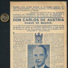 Militaria: CARLISMO, FOLLETO POLÍTICO, DON CARLOS DE AUSTRIA, REQUETÉS DE CATALUÑA. Lote 126085415