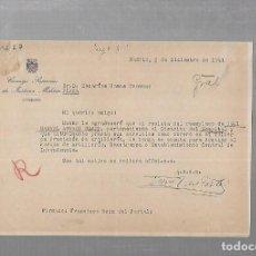 Militaria: CONSEJO SUPREMO DE JUSTICIA MILITAR. MADRID. 1941. CARTA DE FRANCISCO RUIZ DEL PORTAL. Lote 126327087