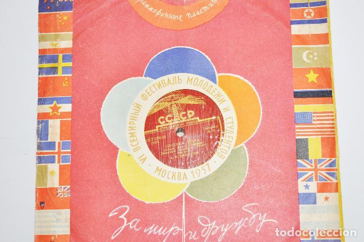 Militaria: EP.Por paz en todo el mundo Festival Mundial de la Juventud y los Estudiantes .Moscu 1957a .URSS - Foto 2 - 126431759
