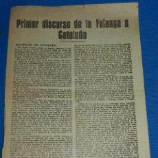 Militaria: PANFLETO - PRIMER DISCURSO DE LA FALANGE A CATALUÑA ( GUERRA CIVIL ) , ESPAÑOLES DE CATALUÑA. Lote 126941139