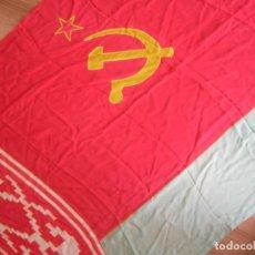 Militaria: ENORME Y ANTIGUA BANDERA DE LA REPUBLICA SOVIETICA DE BIELORUSIA. ORIGINAL 100%. URSS. CCCP.. Lote 127447151