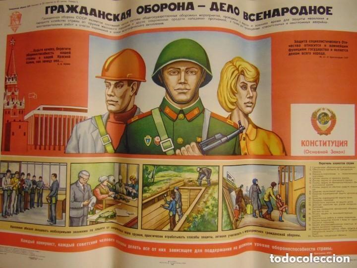 Militaria: GRAN POSTER SOVIETICO DE DEFENSA CIVIL. NORMAS ANTE ATAQUE O DESASTRE NUCLEAR. 1987. ORIGINAL 100%. - Foto 2 - 127743575