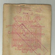 Militaria: COLECCION CUPONES RACIONAMIENTO BARCELONA ACEITE, ARROZ, AZUCAR Y VARIOS . Lote 127750679