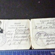 Militaria: CARNET SOVIETICO ,PERMISO PARA ARMAS .OFICIAL MARINERO .URSS. Lote 128168491