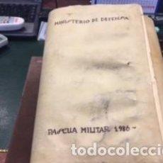 Militaria: FASCIMIL LIBRO DE FIGURAS CORRESPONDIENTE A LAS ORDENANZAS MILITARES DE 1761. Lote 128214519